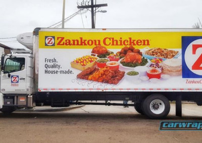 Zankou Chicken Food Truck Wrap